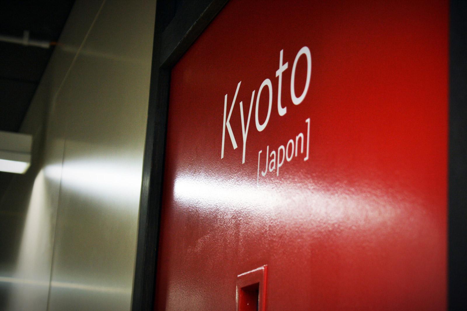 Salle de classe Kyoto